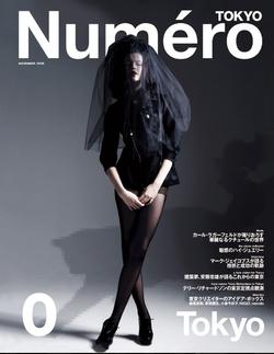 Numero_tokyo_1