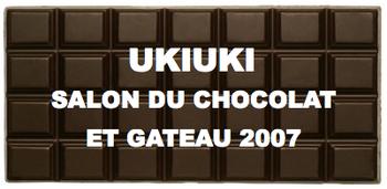 Ukiuki_chocolat_1_1