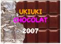 Ukiuki_chocolat_2_1_4