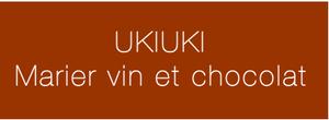 Ukiuki_marie_chocolat_1_1