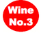 Wine_no3_1