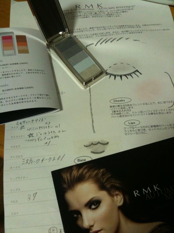 RMKの秋冬新作、Mistique eyes!!!(ミスティークアイズ)